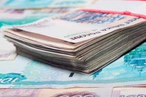 Půjčka 40000 akce ihned bez registru